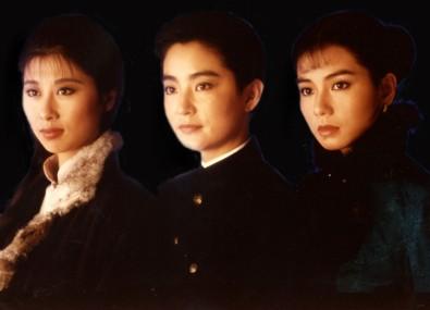 The three stars of Peking Opera Blues
