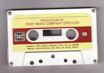 Feng Fei Fei cassette tape